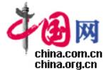 中国网中国制造