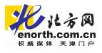 北方网教育