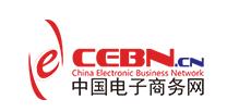 中国电子商务网