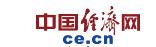 中国经济网娱乐