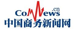 中国商务新闻网产业