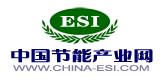 中国节能产业网