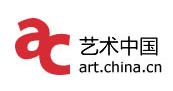 中国网艺术中国