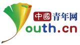 中国青年网-新闻