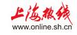 上海热线财经频道