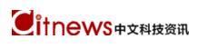 Citnews中文科技资讯
