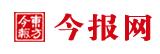 东方今报(今报网)
