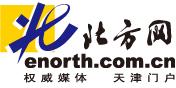 北方网健康