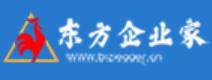 东方企业家