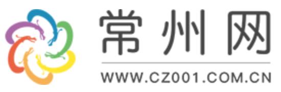 中国常州网