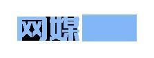 郑州经济发展网(中华经济发展网)