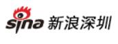 新浪网深圳