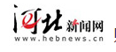 河北新闻网-财经