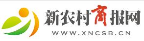 新农村商报网