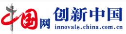 中国网创新中国