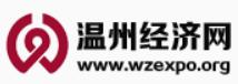 温州经济网