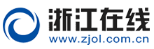 浙江在线科技