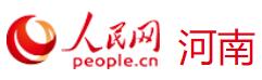人民网河南频道