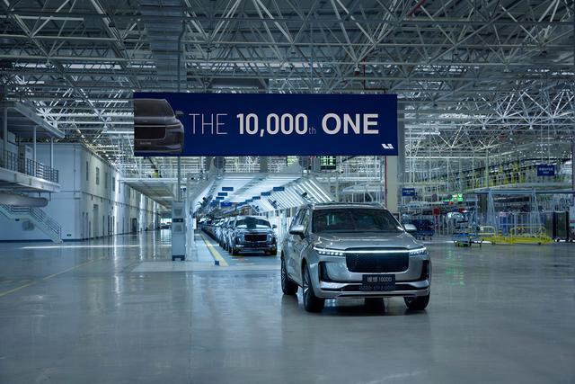 理想汽車赴美IPO,背后算盤或許并不簡單