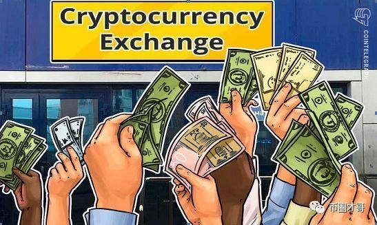 小团队如何运营数字币交易所