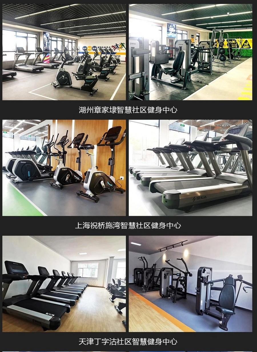 D:\temp\WeChat Files\a815fd213918621359b4e3b385baf29.jpg