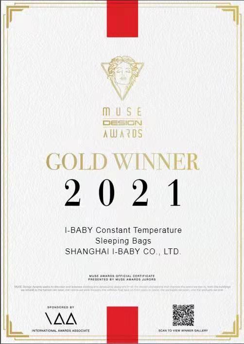 ibaby × 国家宝藏联名恒温睡袋斩获2021 MUSE设计金奖