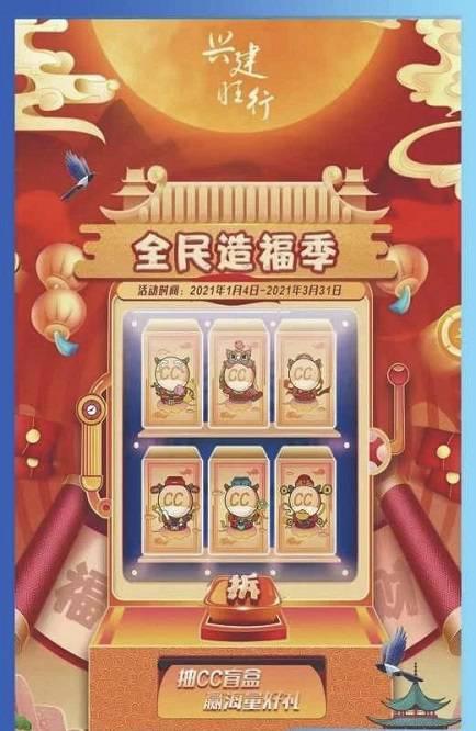 建行重庆市分行打出春节金融服务组合拳 线上线下融合护航安心祥和年