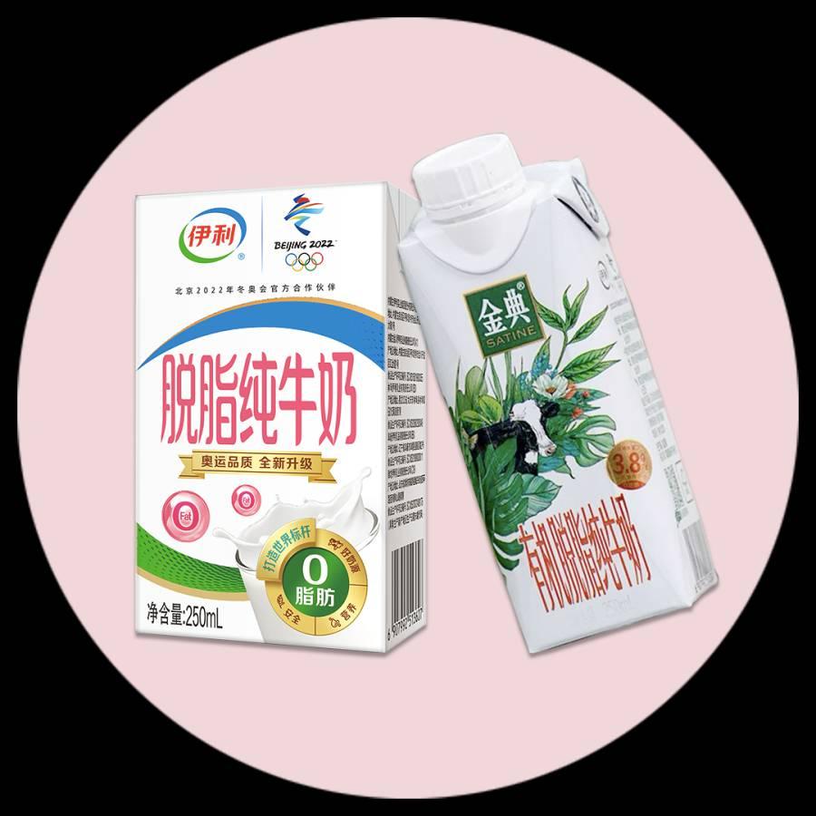 伊利牛奶打造多款健康、有营养的乳制品 满足消费者需求