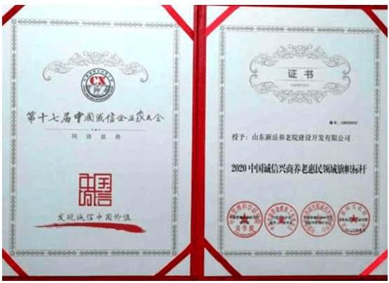 http://www.zxal.cn/uploads/word/20210331/870ff0b99b2dd50f8ef5a82500a545bb_html_4fbd2976bb851c04.png