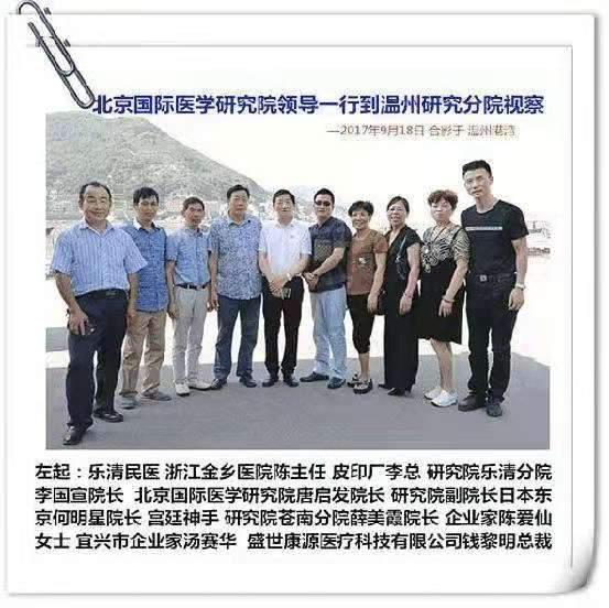 C:\Users\ADMINI~1\AppData\Local\Temp\WeChat Files\e701f696ea5a558d8b001f495f908d0.jpg