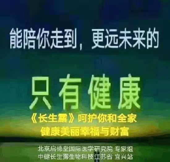 C:\Users\ADMINI~1\AppData\Local\Temp\WeChat Files\edf6bde68d63da7754febdb8c6fa499.jpg