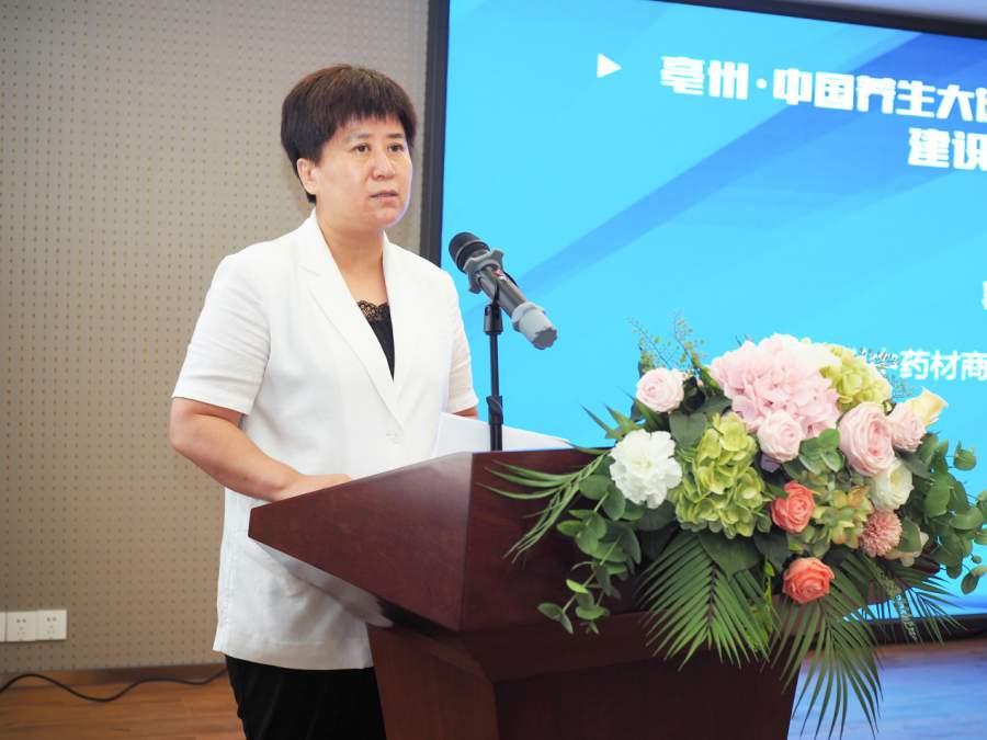 亳州中药材商品交易中心总经理郭以冬