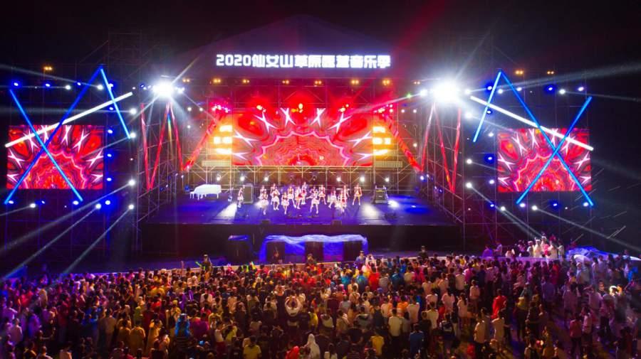 2021仙女山音乐季重磅回归 今年玩出大不同