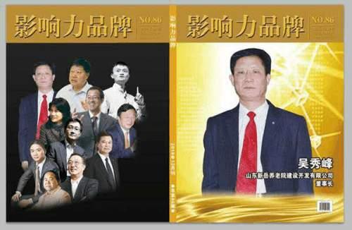 http://www.zxal.cn/uploads/word/20210331/870ff0b99b2dd50f8ef5a82500a545bb_html_e826cb2a934e2f7b.png