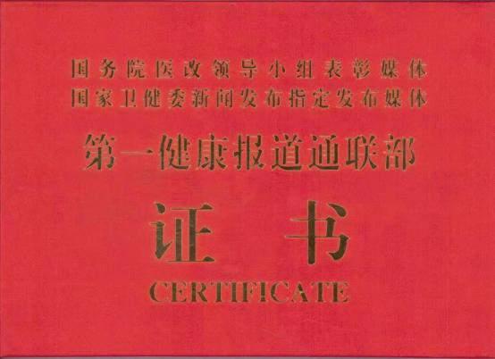 C:\Users\ADMINI~1\AppData\Local\Temp\WeChat Files\610e53e610171abdc62c2c7b4bf1b74.jpg