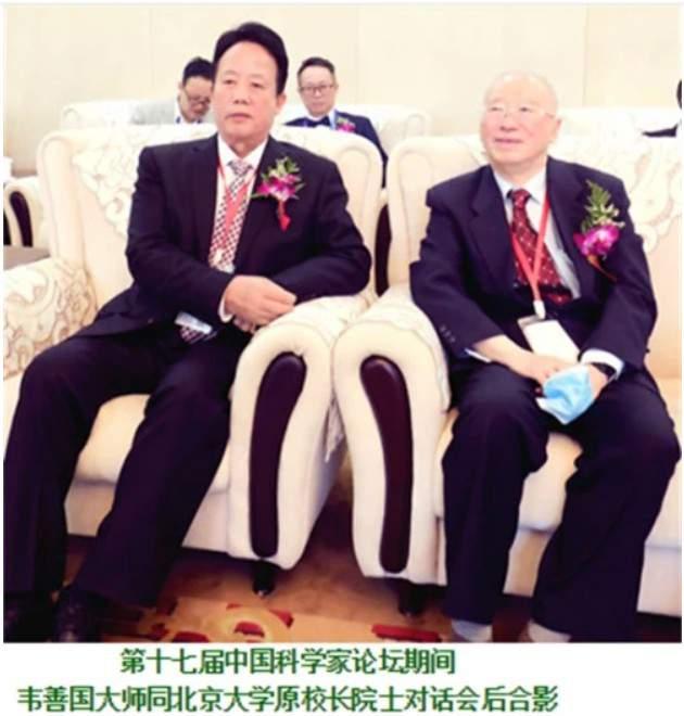 http://www.chinafzbdw.com/uploads/allimg/210723/1943001492-6.jpg