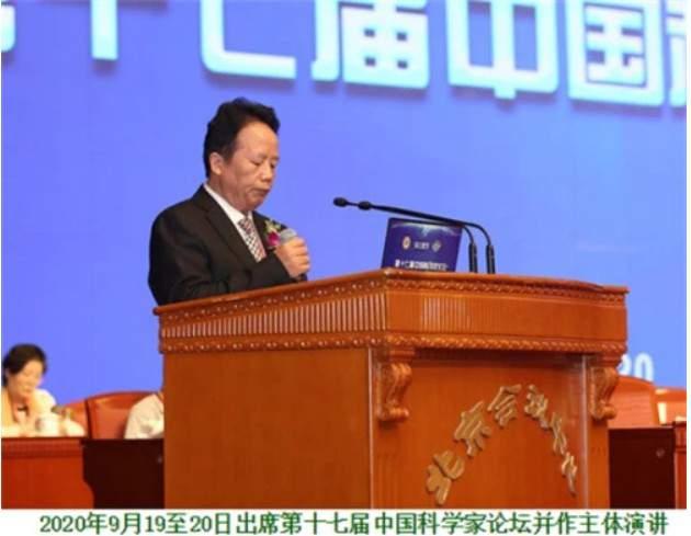 http://www.chinafzbdw.com/uploads/allimg/210723/19430035F-2.jpg