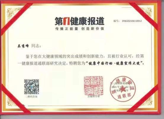 C:\Users\ADMINI~1\AppData\Local\Temp\WeChat Files\b7ce3d5493d9daa06821fbe01ceaada.jpg