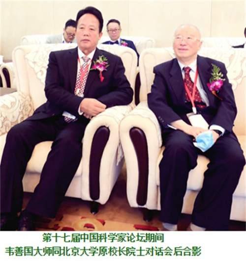 http://www.chinazjbd.com/uploads/allimg/210512/16245TV1-10.jpg