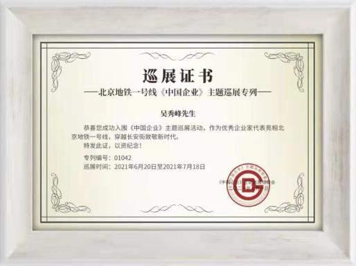 C:\Users\ADMINI~1\AppData\Local\Temp\WeChat Files\0d429ae3125154500e8ac3d5a94afcf.jpg