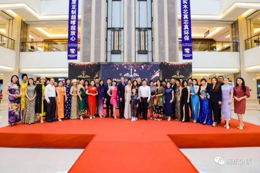 2021年首届Chinese Queen中国女王大赛新闻发布会暨绅士大赛启动仪式