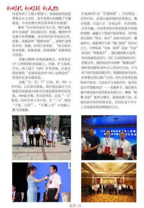 http://cgwoss.oss-cn-shenzhen.aliyuncs.com/2107060907102046680648.jpeg