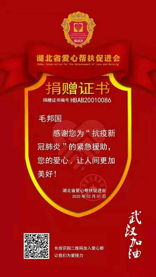 http://www.zxal.cn/uploads/word/20210908/2400a4ae47781ea524797c57462c3cd3_html_2b97038b2022e77a.png