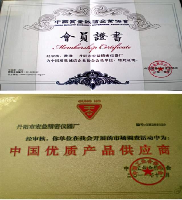 http://www.zxal.cn/uploads/word/20210908/2400a4ae47781ea524797c57462c3cd3_html_9021d371ba8d0263.png