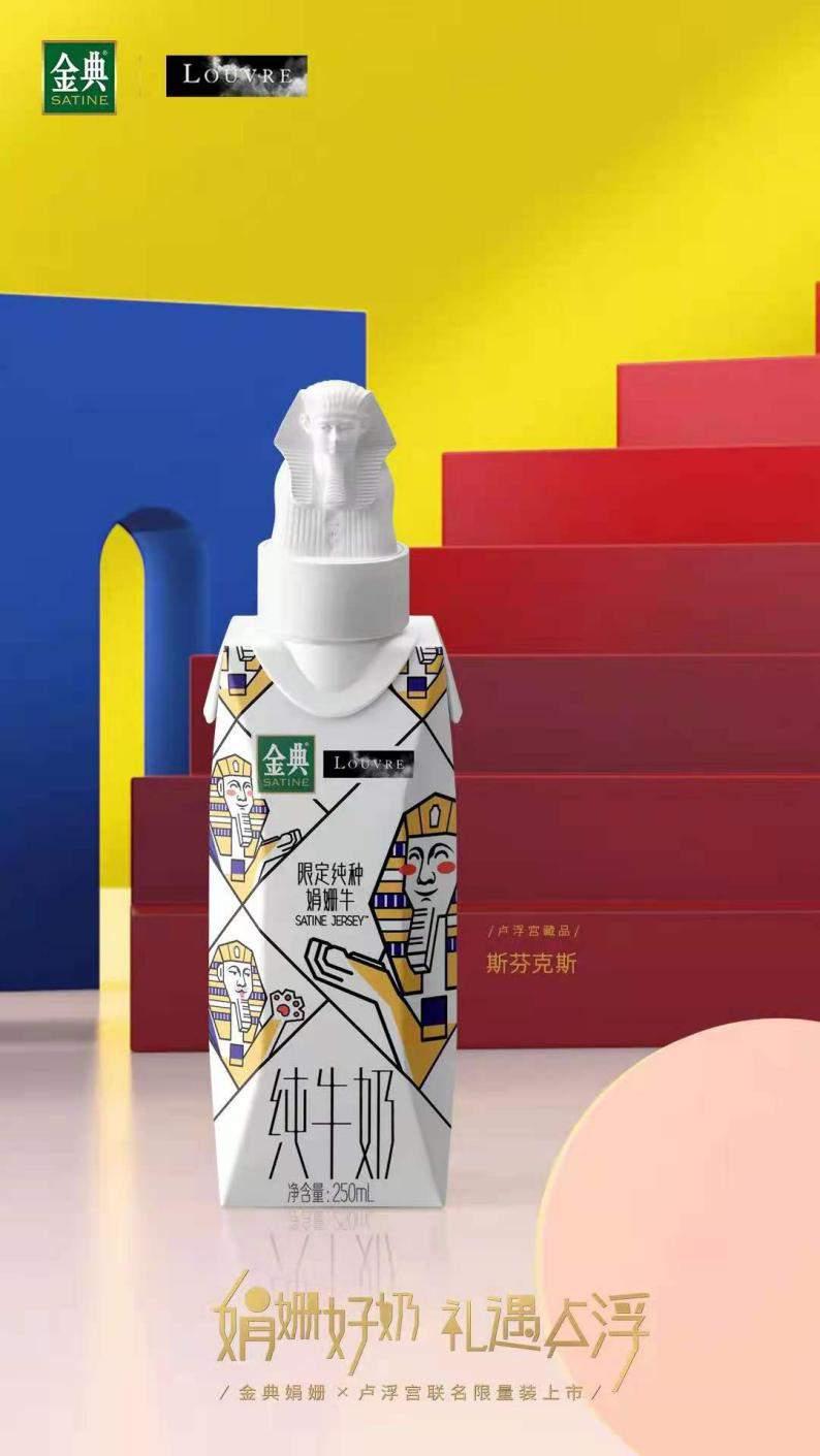 """伊利牛奶金典获MA2021全球食品包装设计大赛""""最佳产品设计奖"""""""
