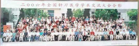 http://www.zxal.cn/uploads/word/20210901/fd86af7e04da64d297a72b3466db1653_html_5f3f1bf7d834b997.jpg