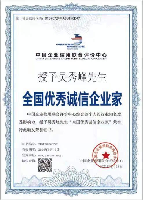 C:\Users\ADMINI~1\AppData\Local\Temp\WeChat Files\46bcc6a6468d41e4649d3759cad8cca.jpg