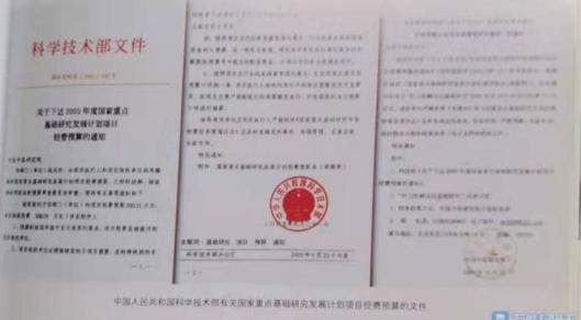 http://www.zxal.cn/uploads/word/20210901/fd86af7e04da64d297a72b3466db1653_html_1a482e49f4c3aa61.jpg