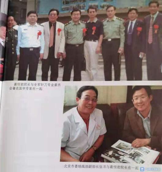 http://www.zxal.cn/uploads/word/20210901/fd86af7e04da64d297a72b3466db1653_html_a864394f7856c61f.jpg