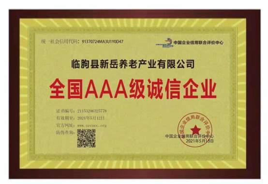 C:\Users\ADMINI~1\AppData\Local\Temp\WeChat Files\8484fda041c6eb1cddbcb611809c42e.png